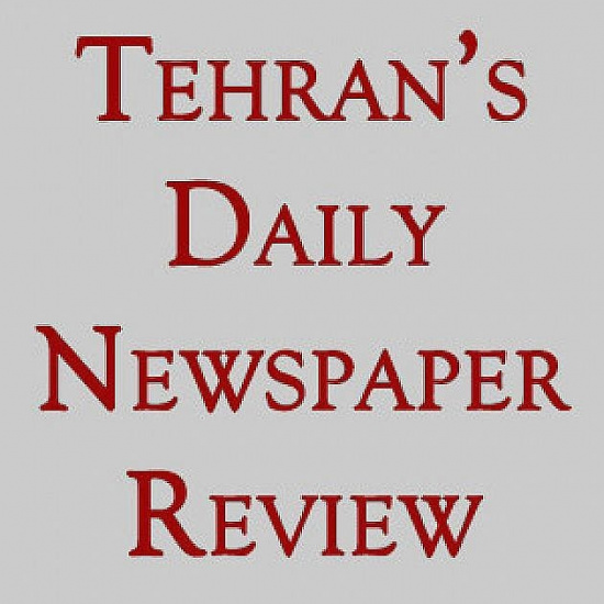 Tehran's newspapers on Tuesday 14th of Shahrivar 1396; September 5th, 2017