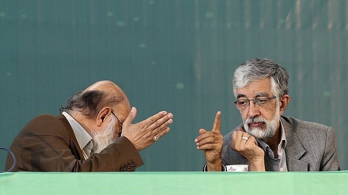 Principlist Coalition Resolved to Dump Rouhani: What We Know about PFRF's Second Forum