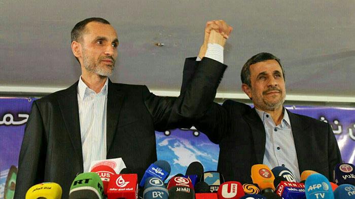 Mahmoud Ahmadinejad Family