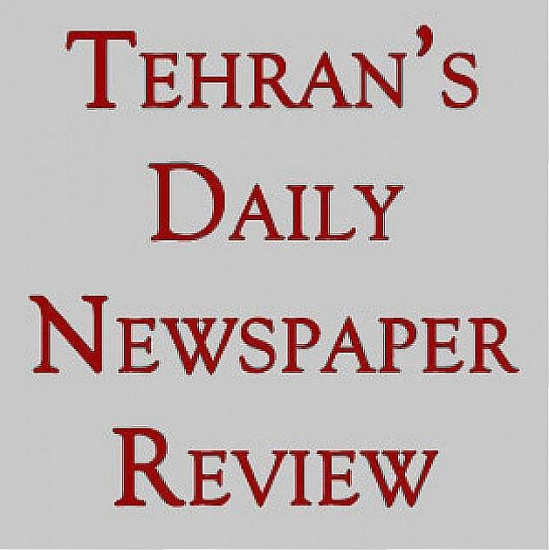 Tehran's newspapers on Monday 24th of Ordibehesht 1397; May 14th, 2018